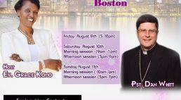 Global Mission Prayer Network 12th Annual Conference Boston Fri Aug 9th to Sun Aug 11th 2019