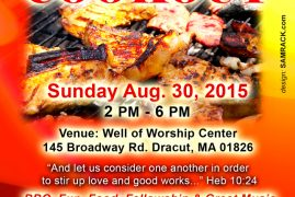 Well of Worship Center  Family & Friends BBQ,Cookout Invitation