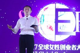 Jack Ma's Mobile Payment Service Alipay to Launch in Kenya
