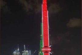 Kenyan Flag On Burj Khalifa Cost Sh6.9 Million For Three Minutes