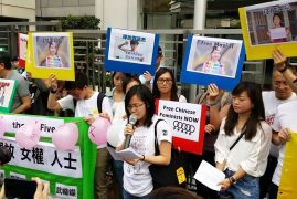 Ongoing Detention of Chinese Women's Rights Activists