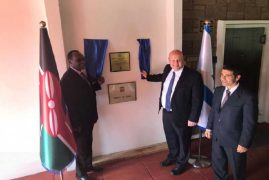 Kenya, Israel sign pact that will promote trade between states