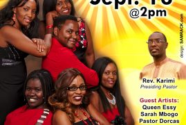 Don't Miss ELSHADAI CD Launch on Sept 13th, Many artists to perform