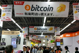 South Korea's largest underground Mall to enable Bitcoin payments