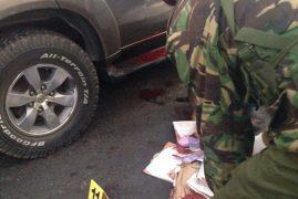 How Police Found Gun that Killed MP Muchai